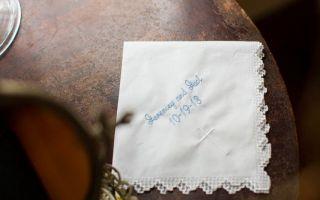 Сватба в двореца Джорджия от Ашах фотография