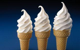 アイスクリーム、それを手に入れることができます!