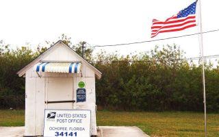 La oficina de correos más pequeña de Estados Unidos sobrevive al huracán Irma