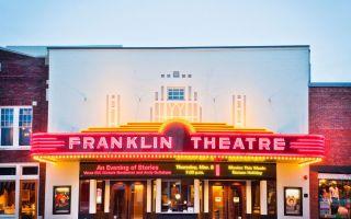 Намери всичко в Франклин