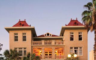 ベストニューブティックホテル:Hotel Havanna