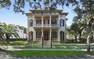 Anne Riceova jednorázová NOLA viktoriánská usedlost je uvedena za 4,5 milionu dolarů