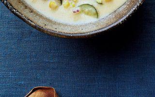 Fix-and-Freeze الحساء و اليخنة