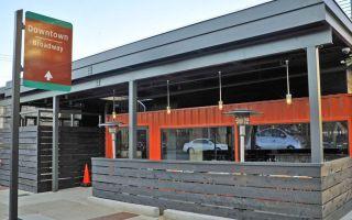 Къде да ям сега: 404 Кухня в Нешвил